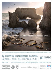 CCCD15_Seaweed_Spanish_Pstr_Lores